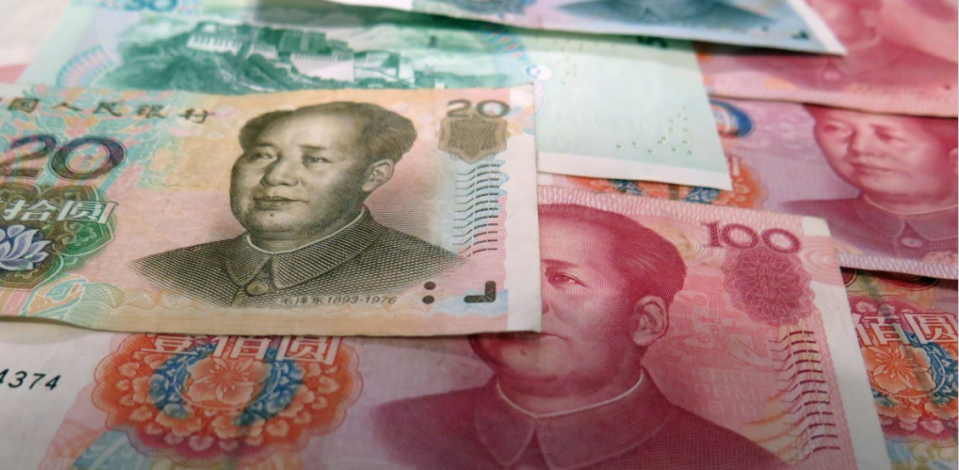 Yuan, USD, Currency manipulation